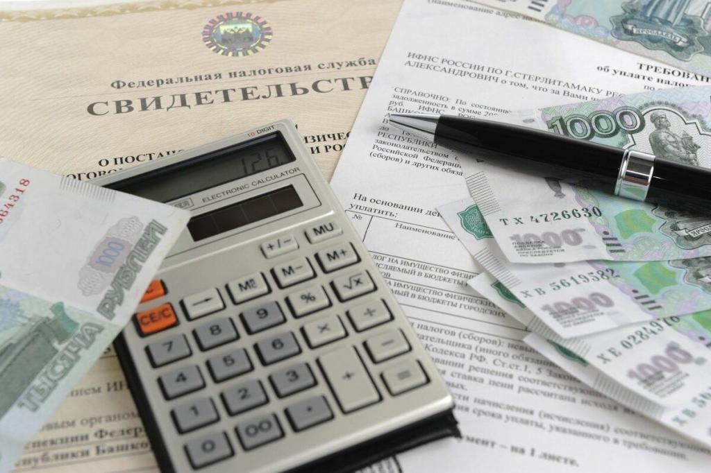 Имущественные налоговые вычеты