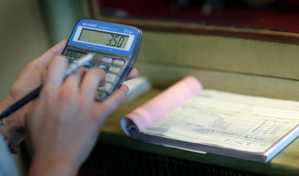 Получить налоговый вычет