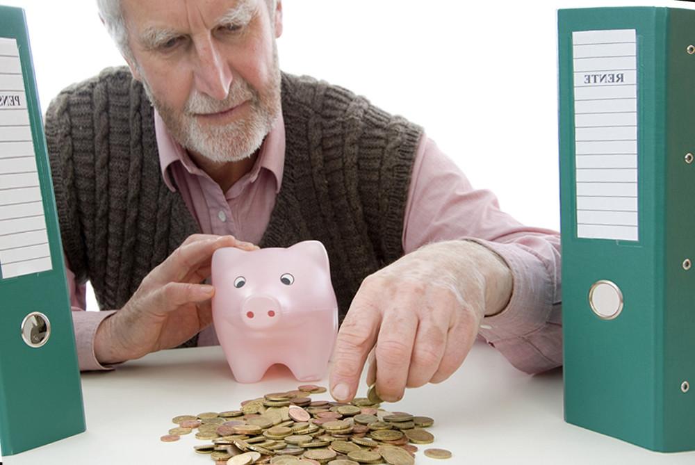 Копите пенсию