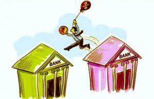 рефинансировании ипотеки